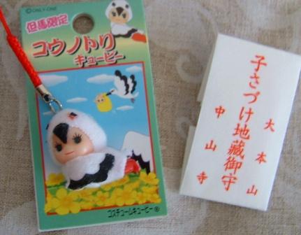 2008_0725画像0003.JPG