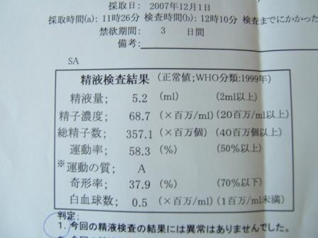 2008_0924画像20001.JPG