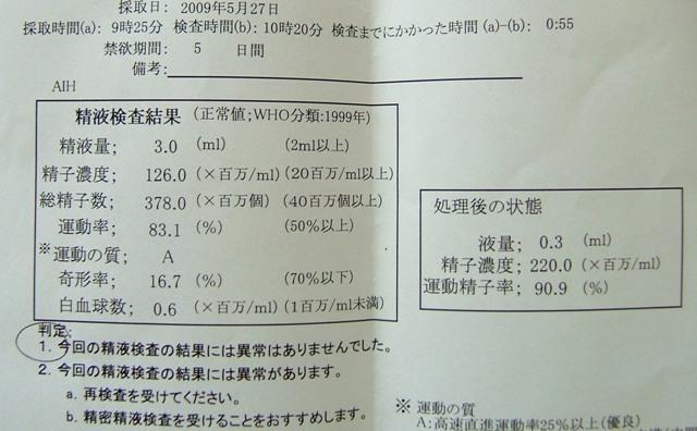 2009_05270012.JPG